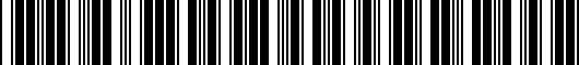 Barcode for PT7583517002