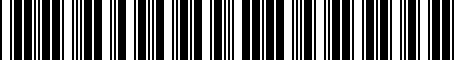 Barcode for PT92903181