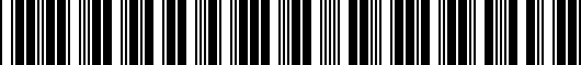 Barcode for PTS3133072HJ